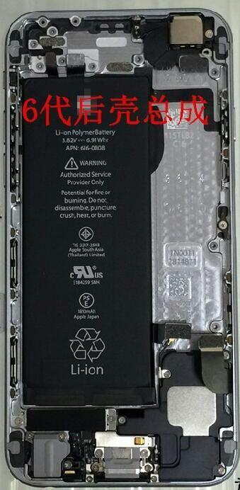 Reparação Display, ecrã vidro, bateria IPhone 4 4s 5 6 6s 7 8/Samsung