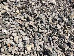 Куплю дробленый бетон купить бетон молодечно