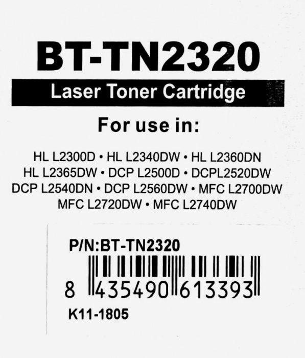 Toner Compatível Brother TN2320