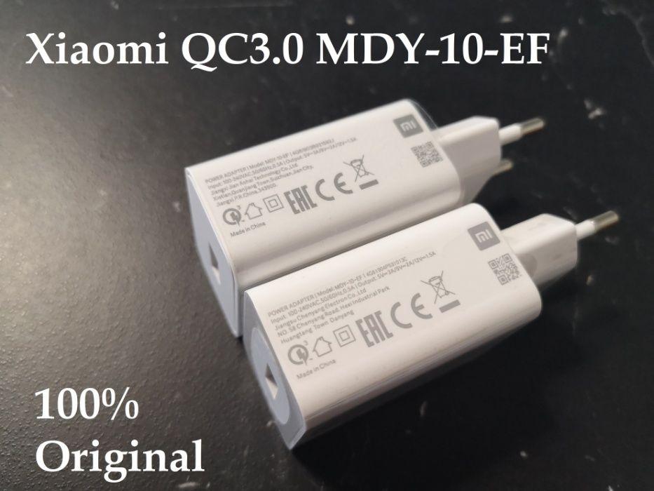 100 оригинал быстрая зарядка Xiaomi Quick Charge Qc 3 0 Mdy 10 Ef 350 грн аксессуары для телефонов киев на Olx