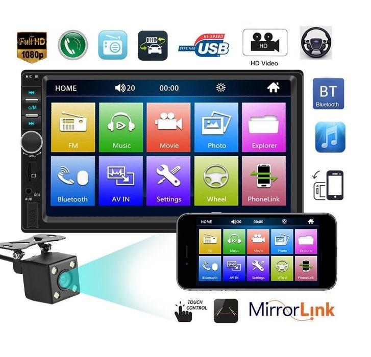 "Rádio 2DIN 7"" Oferta Câmera + MOLDURA - Bluetooth USB Micro SD"