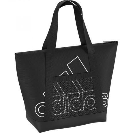 olx torebki damskie adidas