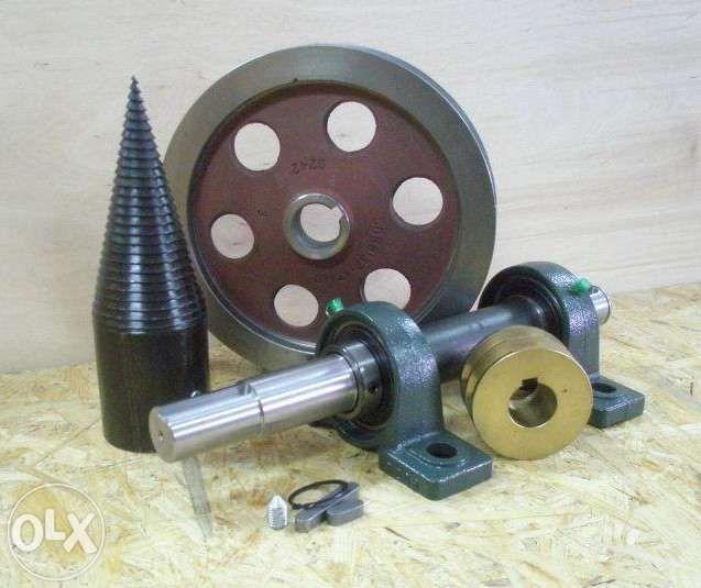 Rachador fuso de qualidade, para Motor e tractor Eléctrico