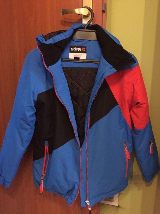 kurtka narciarska 152 olx