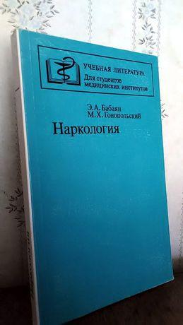 Донецкая наркология минский областной центр психиатрия наркология