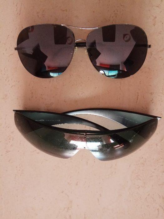 92c2c6e4d61ac 2 Óculos de sol - 1 Arnette (inclui portes de envio correio normal)