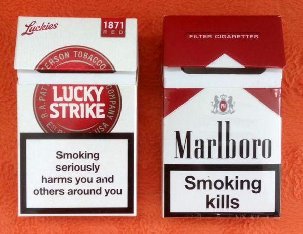 купить пустую пачку сигарет