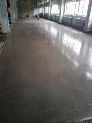 Удаление наплывов бетона купить бетон м300 с доставкой казань