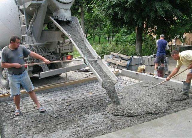 Бетон тарасовка бетон и раствор купить в самаре