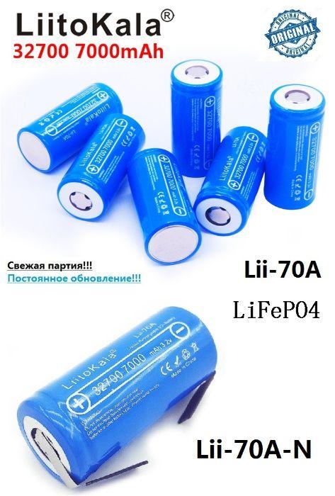 Высокотоковые аккумуляторы lifepo4 LiitoKala Lii-70A 32700 7000 мач