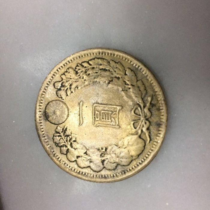 1 Yen Moeda em Prata do Japão 1896