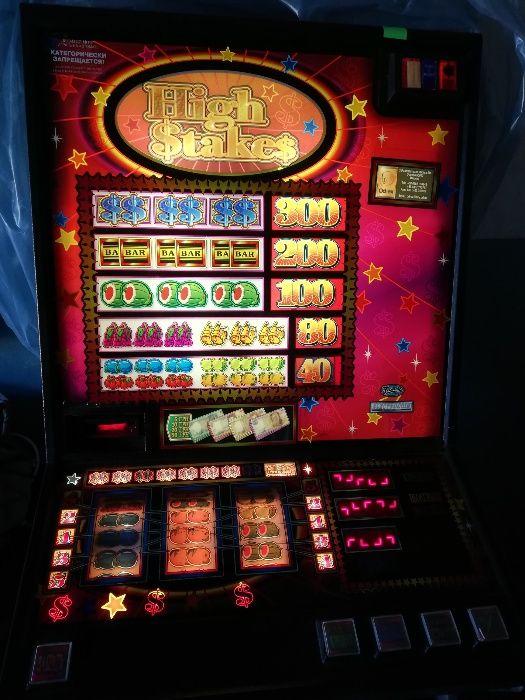Игровые автоматы луганская область играть онлайн игры казино