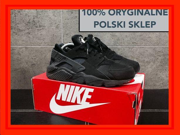 Czerwone Nike Huarache rozmiar 36 (23 cm) Wyprzedaż Warszawa