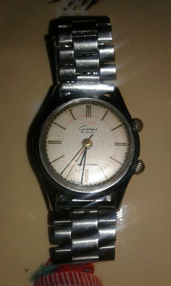 Сигнал часы продам рязань скупка часов