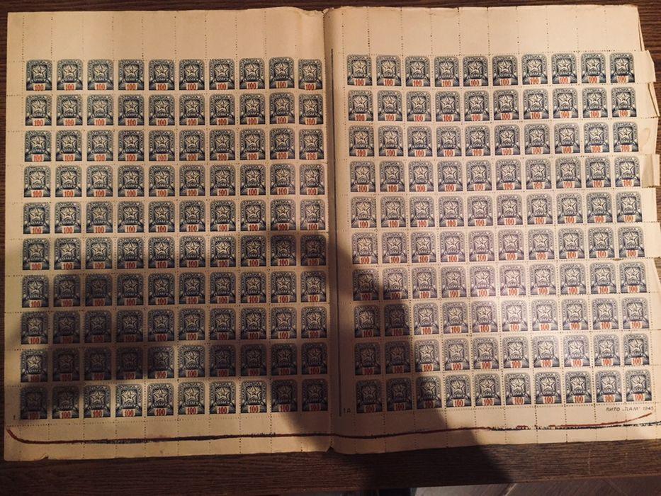 Лист марок Закарпатська Украина Номинал 100 200шт Ужгород - изображение 1