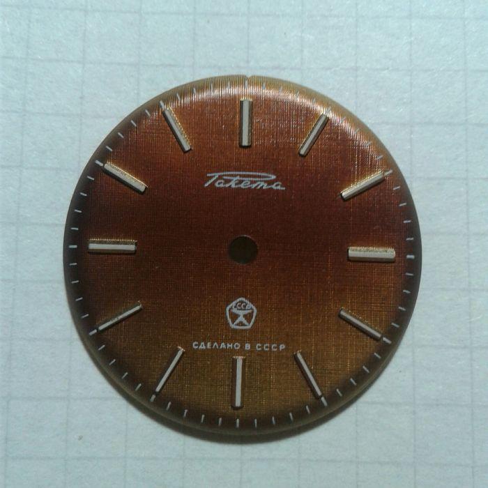 На продам часы циферблат 5 сейко продам часы