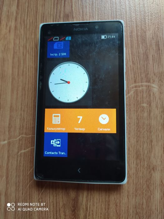 Nokia XL RM-1030 Flash File Latest Free Download (With images) | Nokia,  Dual sim, Phone | 700x525