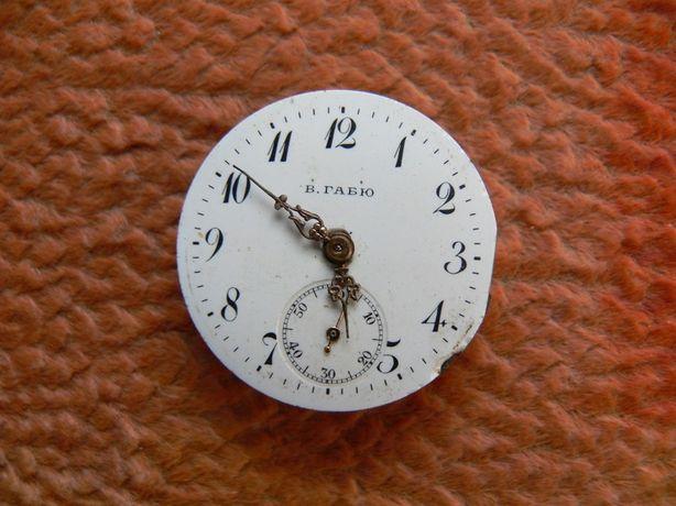 Часов продам механизмы от часы можно ли сдать