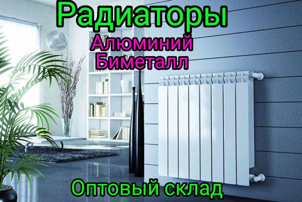 Выгодные акции в новостройках Москвы от застройщика ГК МИЦ | 667x1000