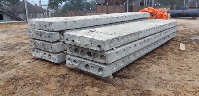Купить бетон плиты бу как готовят керамзитобетон