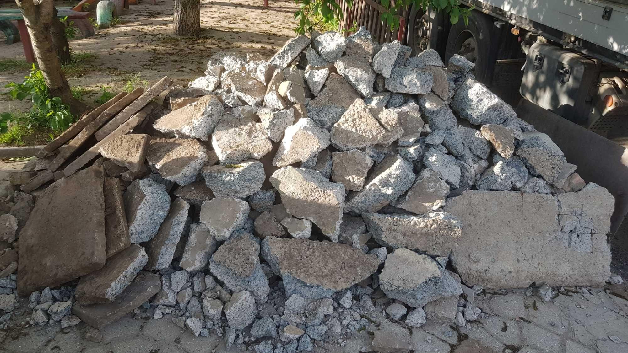 Бетон бут виды строительных растворов для обычных штукатурок