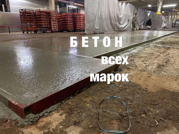 Бетон для поделок купить расчет цемента для бетонной смеси