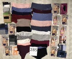 Женское белье германия фирмы магазины массажеров в перми