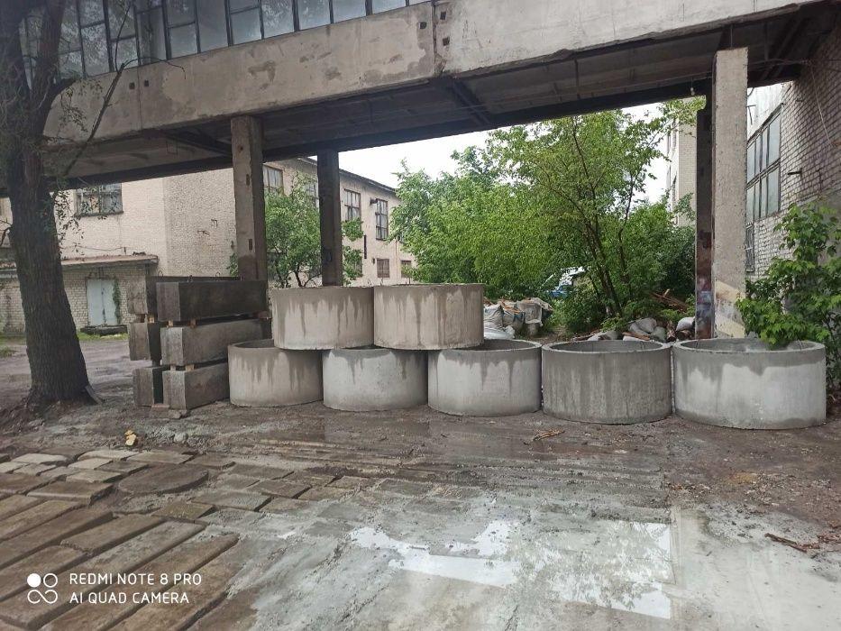 Северодонецк бетон теплый бетон характеристики