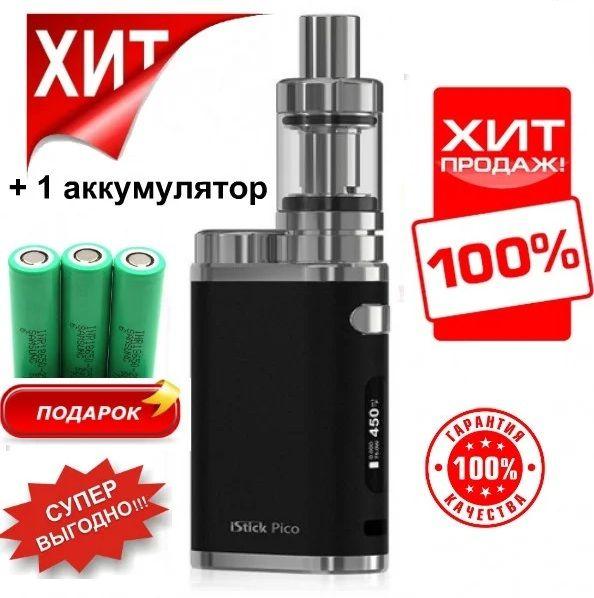Электронная сигарета в запорожье купить одноразовые электронные сигареты вредные или нет
