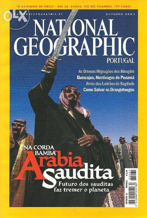 National Geographic Portugal – Completar 2003: 4 números + 2005: 1