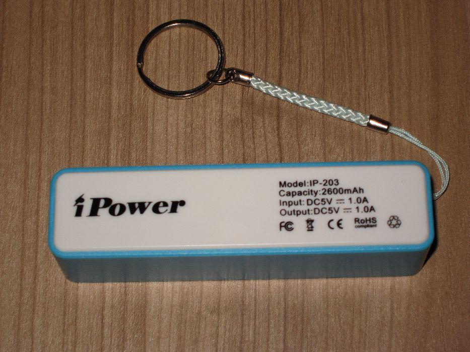 Powerbank iPower 2600mAh