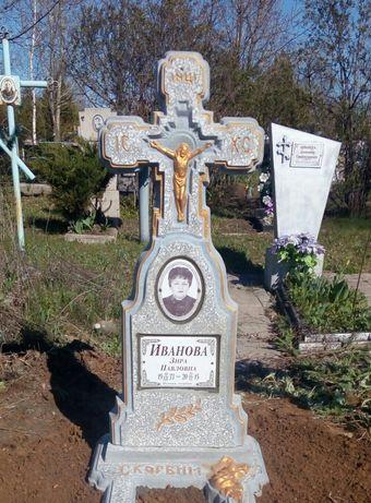 Купить памятник из бетона на могилу недорого купить бетон м250 в самаре