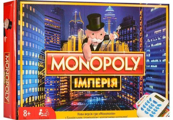 Империя казино харьков фото налог с выигрыша казино