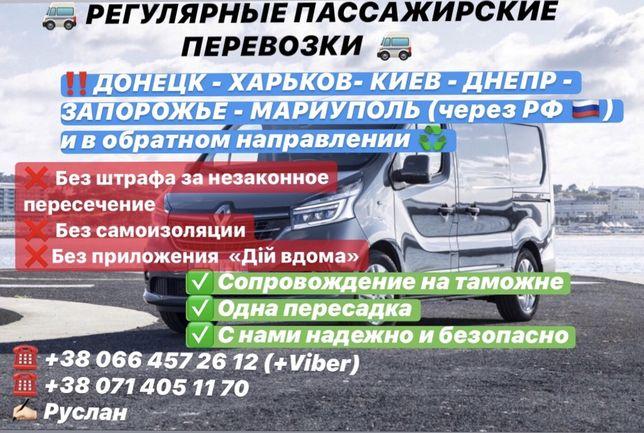 Пассажирские перевозки руслан спецтехника и тахографы