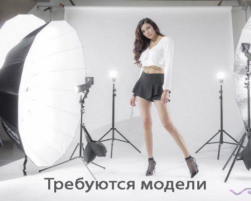 Ищу девушка модель для рекламы одежды настя ричи