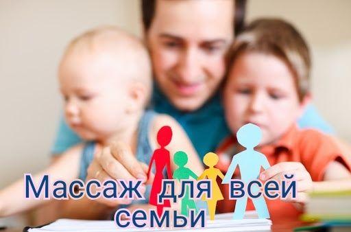 Выезд На Дому - Массаж в Киев - OLX.ua