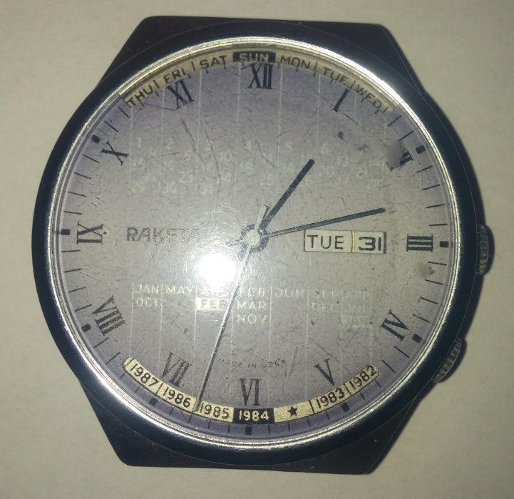 Часы ракета продам цена наручные часовых ломбардов адреса