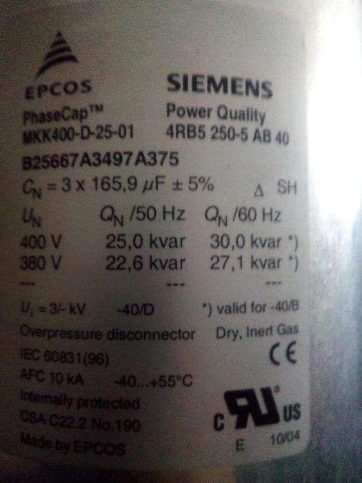Condensador bateria