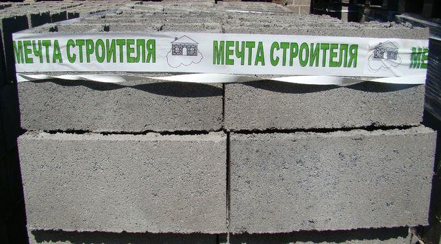 Лиман бетон купить купить сверло по бетону для перфоратора 12 мм