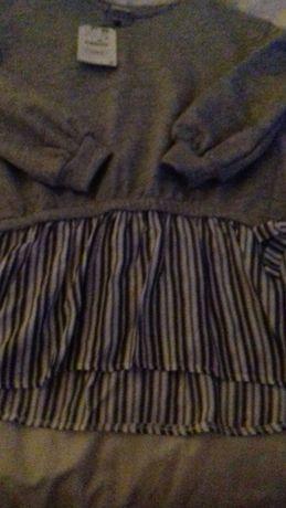 Camisola da Zara