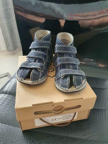 Buty buciki Adamki 22 dla chłopca granatowe
