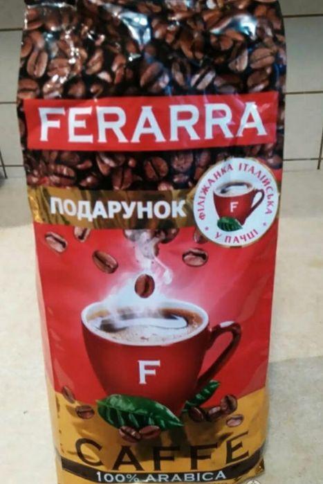 Кофе в зернах   . Черновцы - изображение 1