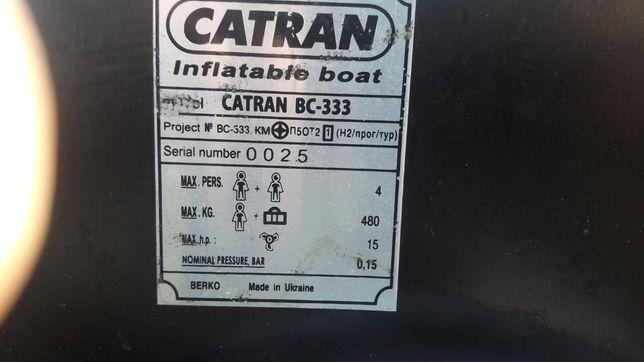 лодка катран вс333