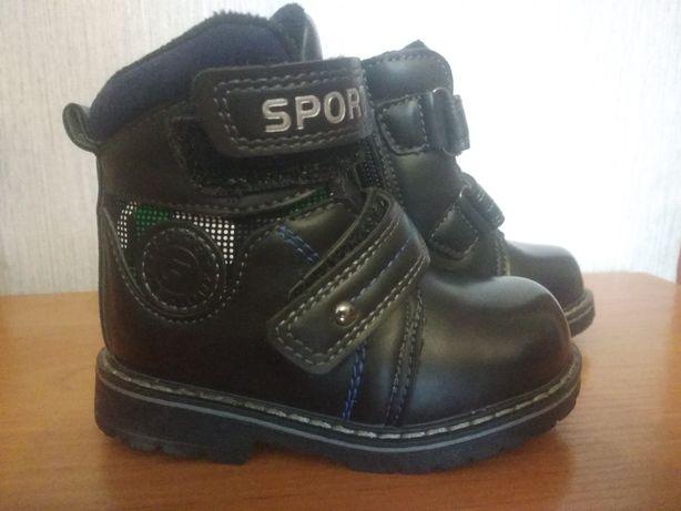 Ботинки сапожки для мальчика