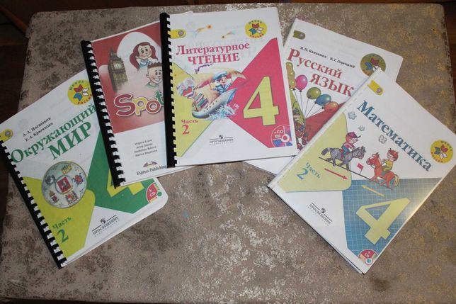 Продам учебники и рабочие тетради для 4 класса