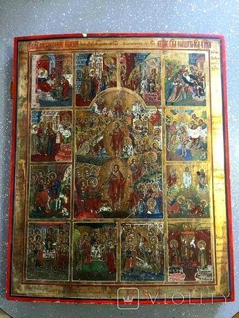 Старинная икона Праздники