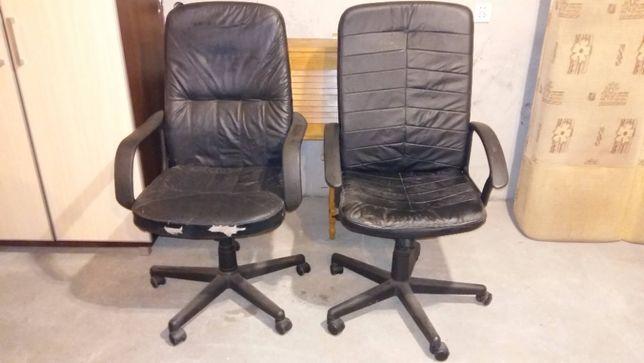 Fotel krzesło biurowe na kółkach obrotowe