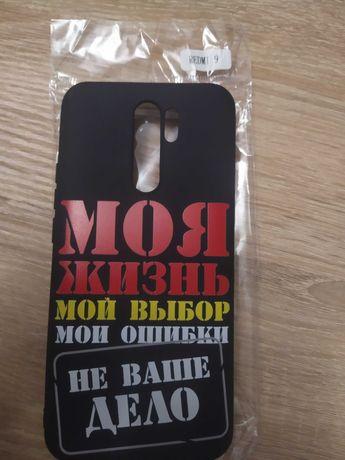 Защитный чехол для телефона Xiaomi Redmi 9 Black