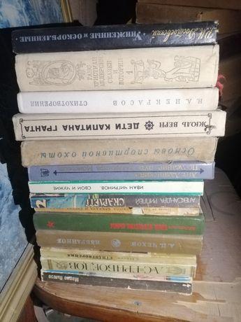 Советские книги, книжки