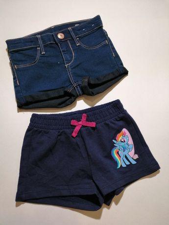 Шорты H&M комплектом джинсовые хлопковые Пони шорти